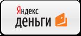 Доставка цветов Яндекс деньгами