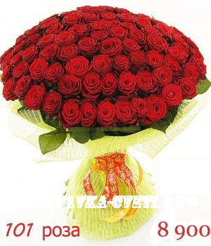 Доставка цветов по москве недорого 101 роза скачать любимой женщине в подарок лучшее