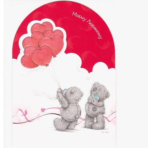 Hallmark открытки в россии