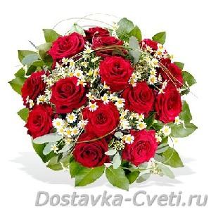 Заказ и доставка цветов до 1000 подарок на 35 лет женщине